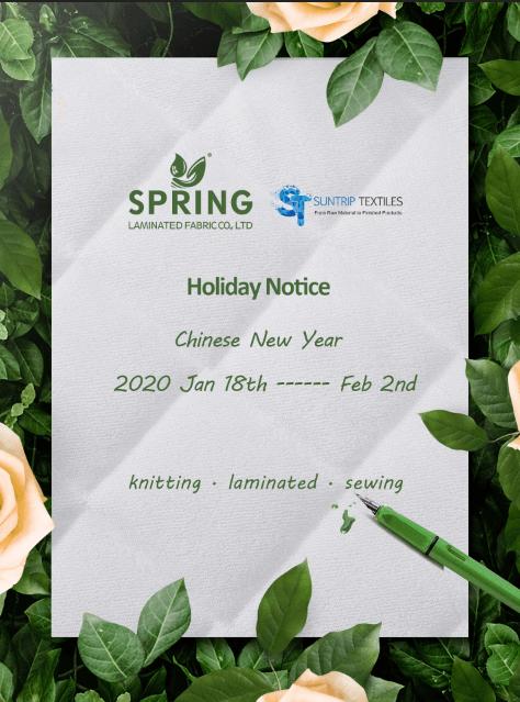 SUNTRIP Holiday Notice